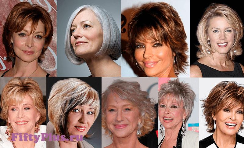 Примеры цвета волос для женщин в 50 лет и старше