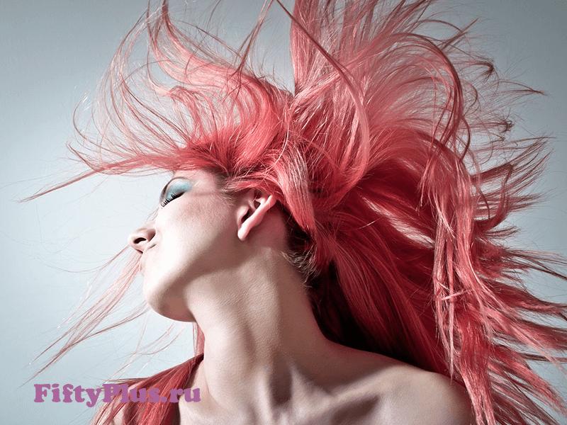 Смелый цвет волос