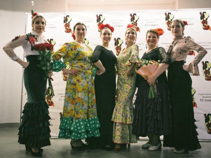 Международный день фламенко 16 ноября