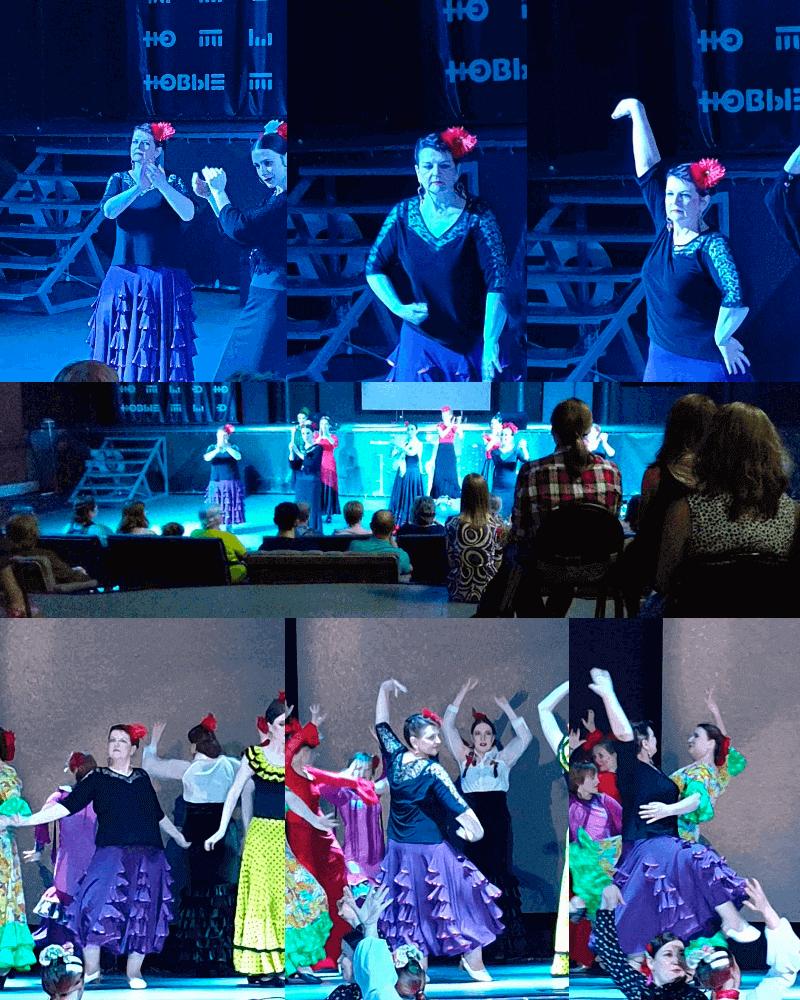 В Международный день фламенко вспоминаю первый отчетный концерт