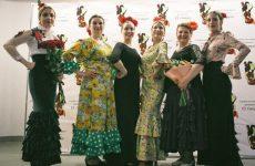 Международный день фламенко— 16 ноября. Празднуем!