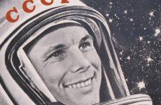 День космонавтики, авиации и полета человека в космос